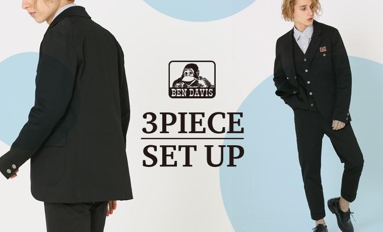 SET UP 3piece