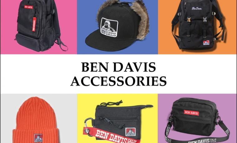 BEN DAVIS accessories