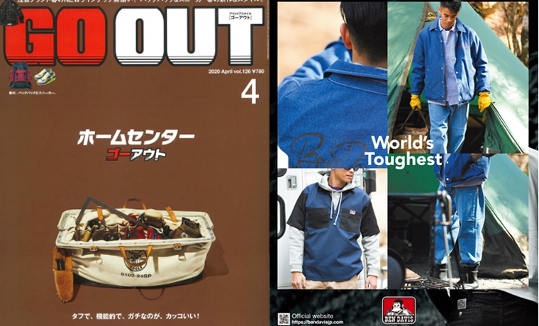 GO OUT 4月号掲載商品