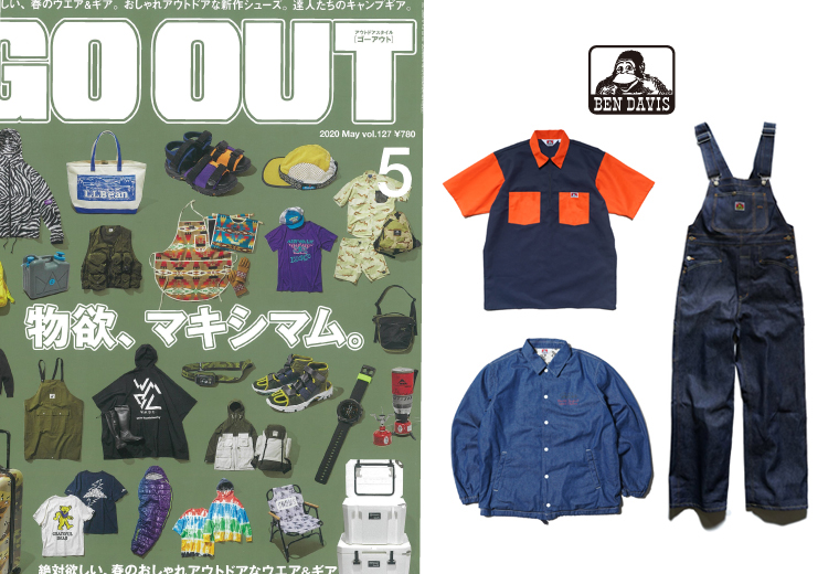 雑誌GO OUT vol.127商品掲載