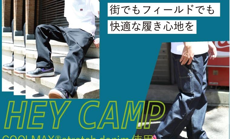 HEY CAMP