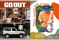 GO OUT 9月号 広告掲載