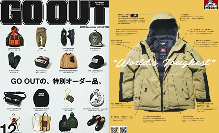 GO OUT 12月号 広告掲載