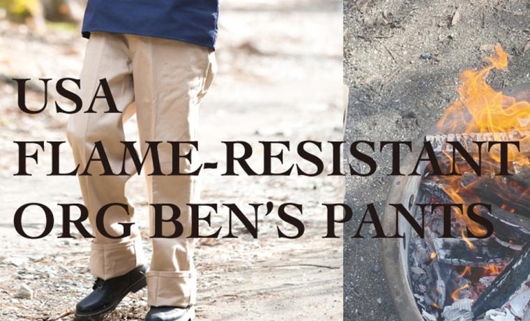BEN DAVIS焚き火パンツ