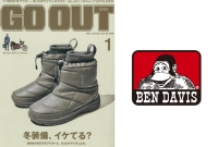 GO OUT 1月号雑誌掲載アイテム