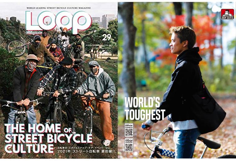 LOOP Magazine vol.29広告掲載