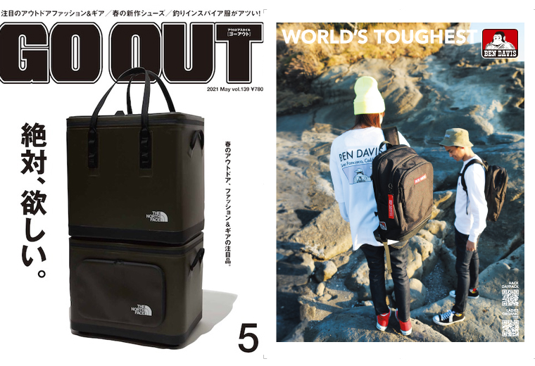 GO OUT 5月号雑誌掲載アイテム
