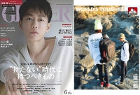 GINGER 6月号雑誌掲載アイテム